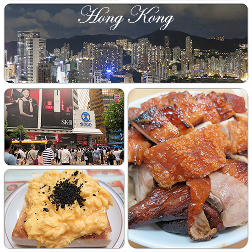 HongKong_Travel_Itineraries