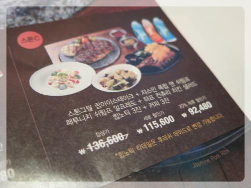 Korea10_50