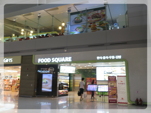 Korea12_104