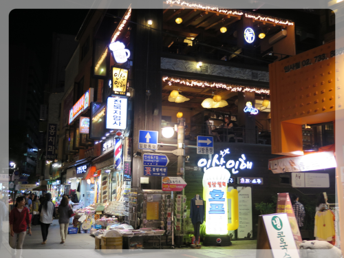 Korea3_356
