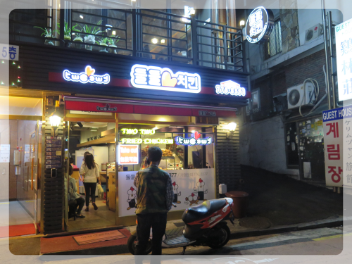 Korea3_358