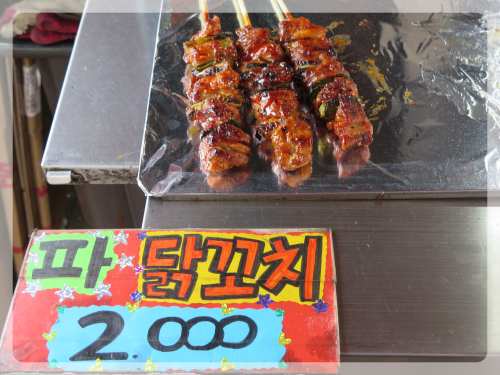 Korea8_58