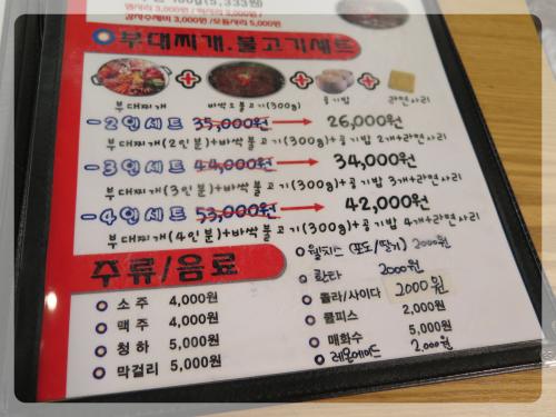 Korea9_95