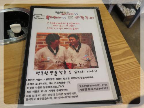 Korea9_96