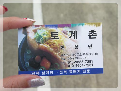Korea_1571