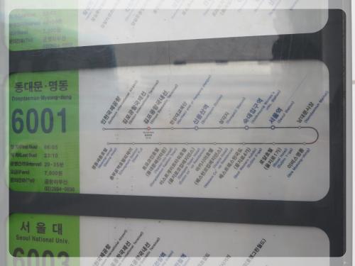 Korea_1856