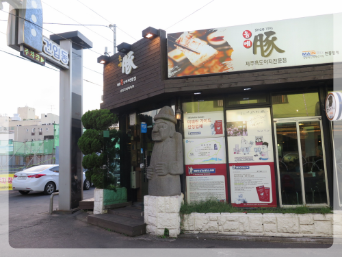 Korea_674