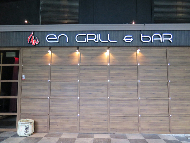En_Grill_14