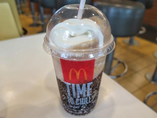 Macdonalds_650_3