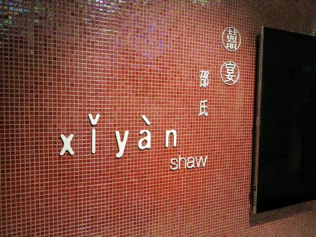 XiYan_650_22