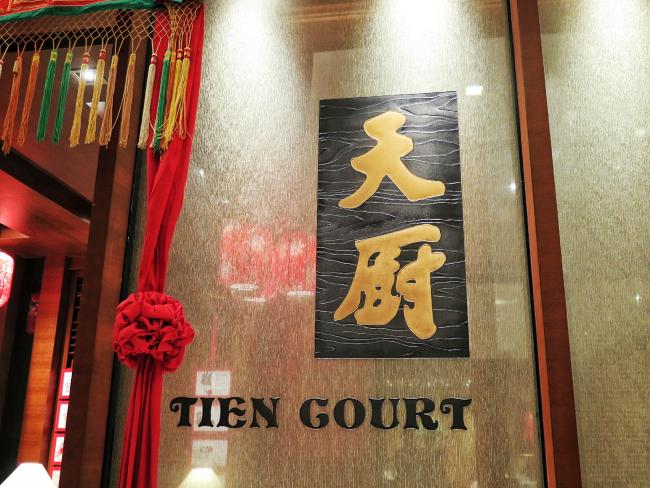 TienCourt_650_5