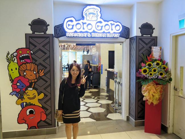GoroGoro_18