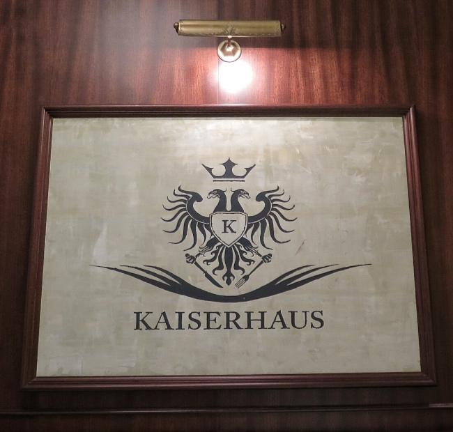 Kaiserhaus_650_4