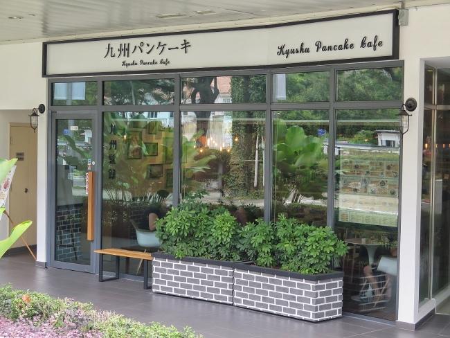 kyushu_pancake_650_21