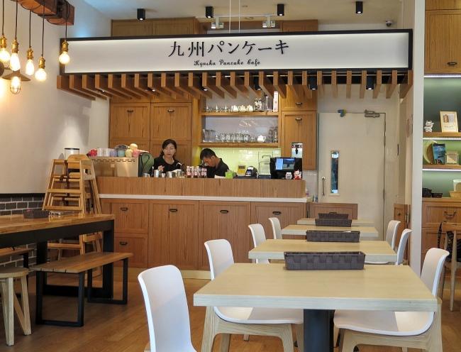 kyushu_pancake_650_4