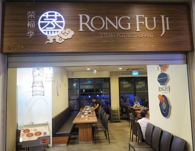 Rong_Fu_Ji_650_20
